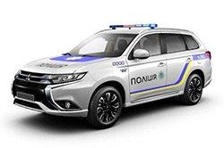 Українських поліцейських пересадять на гібридні кросовери Mitsubishi Outlander PHEV